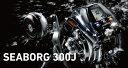 ◆定価の45%OFF◆ダイワ シーボーグ 300J−L〔左ハンドル〕