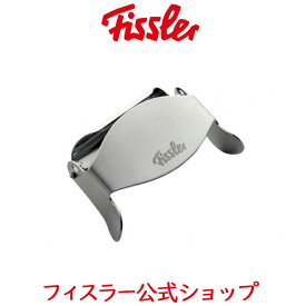 【公式】 フィスラー マルチピーラー Fissler メーカー公式 ステンレス製 ロゴ入り 皮むき器 片手用 調理器具 調理用品 キッチン小物 001-040-01-000