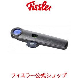【公式】 フィスラー フタ用取っ手 〔ビタクイック プラス/ビタクイック(青色表示) 全サイズ共通〕 Fissler メーカー公式 圧力鍋 部品 パーツ 600-000-11-770