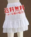 ペチコート【日本製】送料無料(メール便)2段ギャザー フリル スカート 丈6サイズ ホワイト ミルキーホワイト ワンピー…