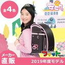 あい・愛ティアラ 安ピカッタイプ(FIT-213AZ)2019年モデル フィットちゃんランドセルA4フラットファイル収納サイズ