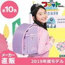 フィットちゃんランドセル あい・愛ティアラ(FIT-213Z)2019年モデル フィットちゃんランドセルA4フラットファイル収納…