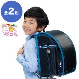 安ピカ フィットちゃん グッドボーイ 安ピカッタイプ(FIT-205AZ)2020年モデル フィットちゃんランドセルA4フラットファイル収納サイズ