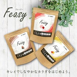 プロテイン Feasy フィージー 女性 美味しい 送料無料 美容成分 チアシード MCTオイル 豊富 タンパク質 置き換え ダイエット 砂糖不使用 グルテンフリー 飲みやすい 栄養機能食品 スムージー