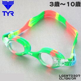 ティア TYR スイムゴーグル 水泳ゴーグル 子供用 KID'S SWIMPLE TIE DYE 2019年春夏モデル LGSWTD307