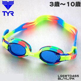 ティア TYR スイムゴーグル 水泳ゴーグル ジュニア用 子供用 KID'S SWIMPLE TIE DYE 2019年春夏モデル LGSWTD465