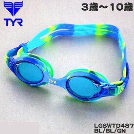 ティア TYR スイムゴーグル 水泳ゴーグル ジュニア用 子供用 KID'S SWIMPLE TIE DYE LGSWTD487