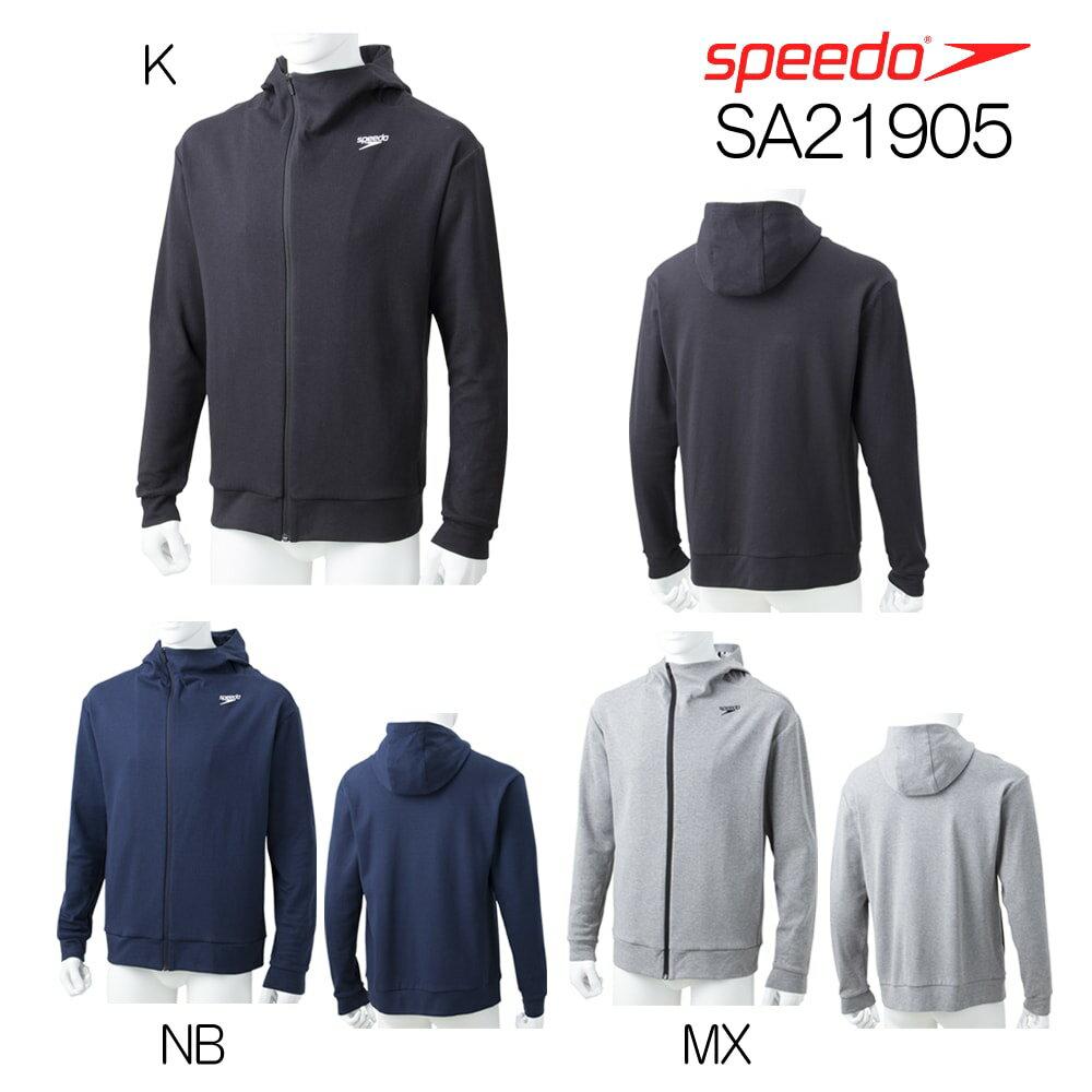 スピード SPEEDO スタンダードスウェットジップフーディ ナイロン 2019年春夏モデル SA21905