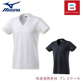 MIZUNO ブレスサーモ ミズノ アンダーVネック半袖シャツ メンズ 吸湿発熱素材 保温インナーシャツ あったか 寒さ対策 C2JA8611