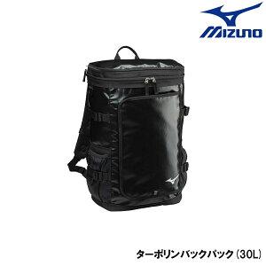 ミズノ MIZUNO 水泳 水球 リュック バックパック 30L デイバッグ 33JD0105