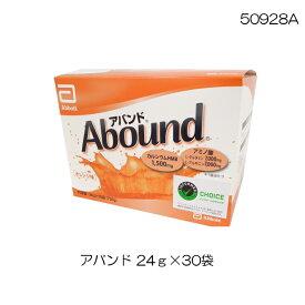 アバンド オレンジフレーバー 24g 30袋入 50928A