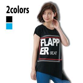 FLAPPER BEAT フラッパービート レディストップス フィットネス ダンス スタジオ 2020年春夏モデル FLP-1003V