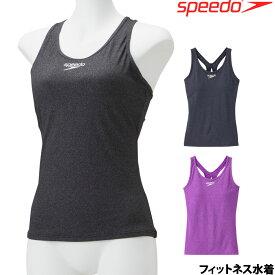 スピード SPEEDO フィットネス水着 レディース ソフトアクロストップス パッド付き Soft Touch Knit 2020年春夏モデル SFW71904