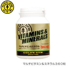 GOLD'S GYM ゴールドジム マルチビタミン&ミネラル360粒 F2520 82232