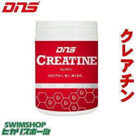 【D14000430101】DNS(ディーエヌエス) クレアチン(300g)