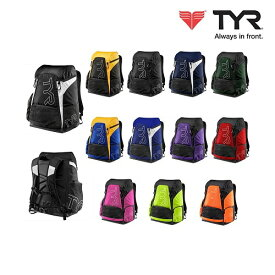 【LATBP45】TYR(ティア) アライアンス 45Lバックパック[水泳/リュック/スイミング/バッグ/スイムバッグ/軽量]