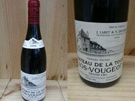 VV:[2006] クロ・ヴージョ ヴィエイユ・ヴィーニュ (シャトー・ド・ラ・トゥール) Clos Vougeot Vieilles Vignes (Chateau de la Tour)
