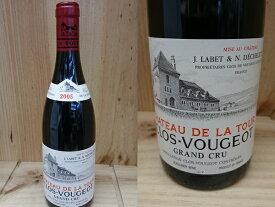05:[2005] クロ・ヴージョ (シャトー・ド・ラ・トゥール) Clos Vougeot (Chateau de la Tour)