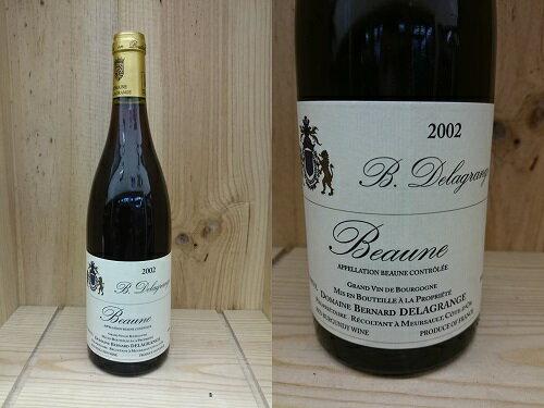[2002] ボーヌ(ベルナール・ドラグランジュ)Beaune (Bernard Delagrange)