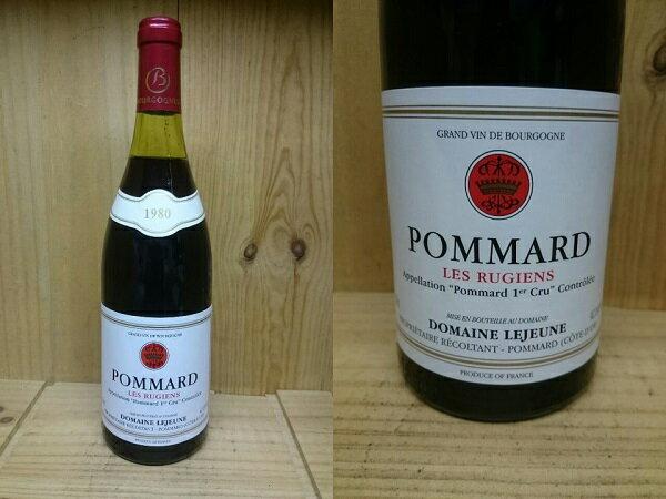 """[1980] ポマール 1er """"レ・リュジアン"""" (ルジューヌ)Pommard 1er """"les Rugiens"""" (Lejeune) ルジアン"""