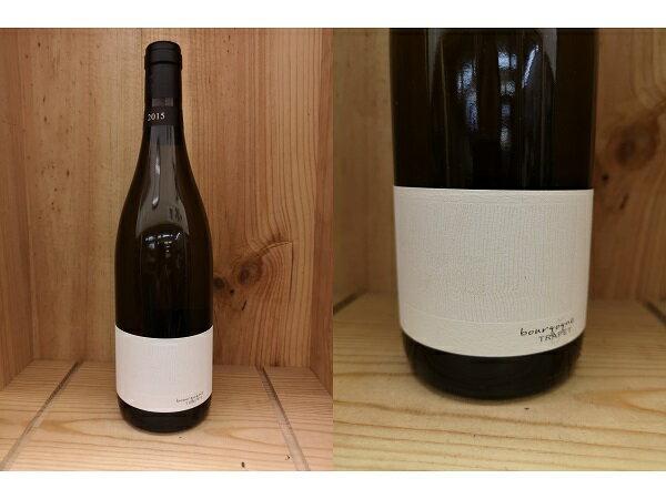 白:[2015] ブルゴーニュ ブラン(トラペ) Bourgogne Blanc (Trapet)
