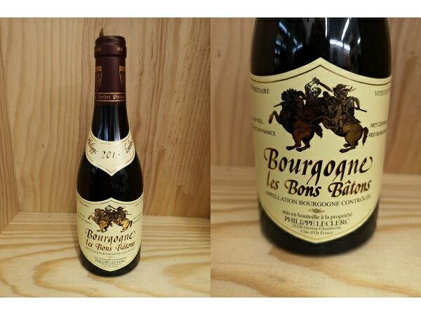 "375ml:[2015] ブルゴーニュ・ルージュ ""レ・ボン・バトン"" ハーフ・ボトル(フィリップ・ルクレール)Bourgogne Rouge ""les Bons Batons"" 375ml(Philippe Leclerc)"