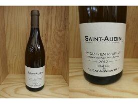 """白:[2012] サントーバン 1er """"レミリー"""" (シャトー・ド・ピュリニー・モンラッシェ)Saint Aubin 1er """"Remilly"""" (Ch de Pulygny Montrachet)"""