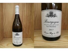 """正規品:白:[2017] ブルゴーニュ ブラン """"レ・ペリエール""""(シモン・ビーズ)Bourgogne Blanc Les Perrieres (Simon Bize)"""