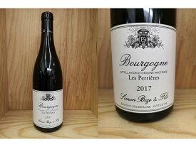 """正規品:赤:[2017] ブルゴーニュ ルージュ """"レ・ペリエール""""(シモン・ビーズ)Bourgogne Rouge Les Perrieres (Simon Bize)"""