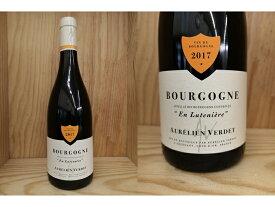 """赤:BRG17:[2017] ブルゴーニュ ルージュ """"アン・リュトゥニエール""""(オレリアン・ヴェルデ) Bourgogne Rouge """" En Luteniere"""" (Aurelien Verdet)オーレリアン"""