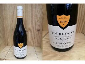 "BRG19:[2019] ブルゴーニュ ルージュ ""アン・リュトゥニエール""(オレリアン・ヴェルデ) Bourgogne Rouge "" En Luteniere"" (Aurelien Verdet)オーレリアン"