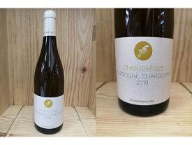 白19:[2019] ブルゴーニュ シャルドネ (シャントレーヴ)Bourgogne Chardonnay (Chantereves)