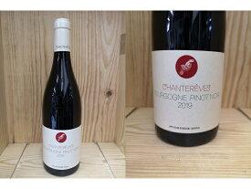 赤:[2019] ブルゴーニュ ピノ・ノワール (シャントレーヴ)Bourgogne Pinot Noir (Chantereves)
