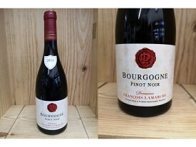 BRG:[2011] ブルゴーニュ ピノノワール(ラマルシュ) Bourgogne Pinot Noir(Lamarche)