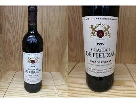 [1995] シャトー ド・フューザル ルージュ(ペサック・レオニャン) Ch de Fieuzal Rouge