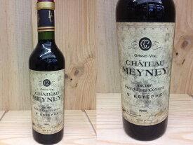 375ml:[1960] シャトー メイネイ ハーフ・ボトル (サンテステフ)Ch. Meyney 375ml