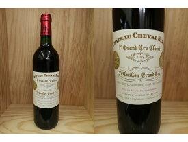 S:[1998] シュヴァル ブラン (サンテミリオン)Chateau Cheval Blanc