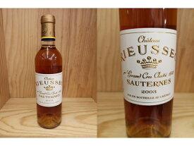 375ml:[2003] シャトー・リューセック ハーフ・ボトル Chateau Rieussec 375ml
