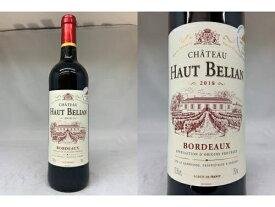 [2018] シャトー・オー・ベリアン (ボルドー) Chateau Haut Belian (Bordeaux)