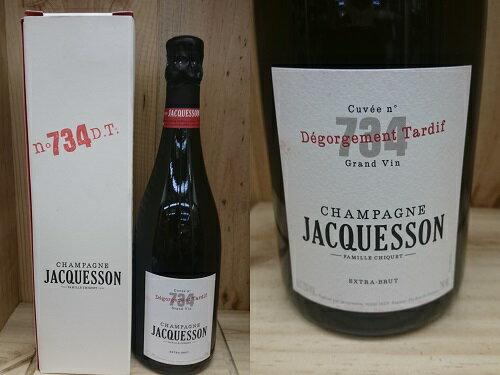 734DT:[NV] ジャクソン キュヴェ734 デゴルジュマン・タルディフ (箱付)エキストラ・ブリュット Jacquesson Cuvee 734 Degorgement Tardif Extra Brut