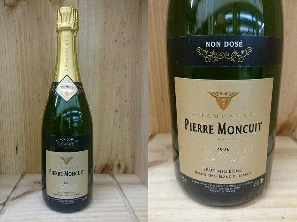 並行品:[2006] ピエール・モンキュイ グラン クリュ ノン・ドセ 2006 Pierre Moncuit Grand Cru Non Dose