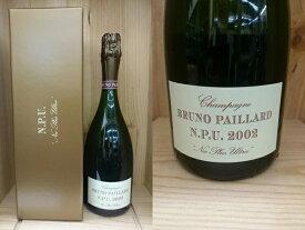 正規品:箱付:[2002] ブリュノ・パイヤール NPUBruno Paillard N.P.U ブルーノ・パイヤール