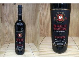 15:[2015] ブルネッロ ディ モンタルチーノ (イル ポッジオーネ)Brunello di Montalcino (il Poggione) #ポッジョーネ