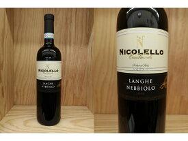 [2006] ランゲ・ネッビオーロ(ニコレッロ)Langhe Nebbiolo (Nicolello)