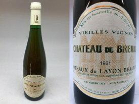 [1961] コトー・デュ・レイヨン ボーリュー (シャトー・デュ・ブルイユ)Coteaux du Layon Beaulieu (Chateau du Breuil)【NVSC】