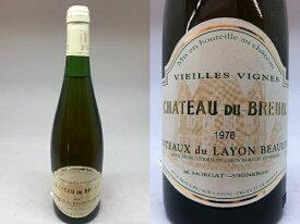 [1976] コトー・デュ・レイヨン ボーリュー (シャトー・デュ・ブルイユ)Coteaux du Layon Beaulieu (Chateau du Breuil) 【NVSC】