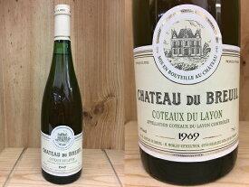 [1969] コトー・デュ・レイヨン(シャトー・デュ・ブルイユ)Coteaux du Layon (Chateau du Breuil)