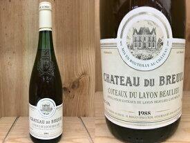 [1988] コトー・デュ・レイヨン (シャトー・デュ・ブルイユ)Coteaux du Layon (Chateau du Breuil)