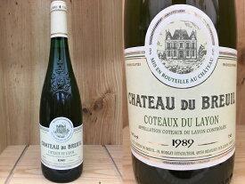 [1989] コトー・デュ・レイヨン (シャトー・デュ・ブルイユ)Coteaux du Layon (Chateau du Breuil)