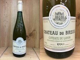 [1990] コトー・デュ・レイヨン (シャトー・デュ・ブルイユ)Coteaux du Layon (Chateau du Breuil)